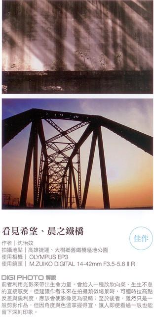 13_怡妏03